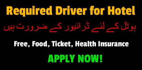 Required Vehicle Driver for Hotel