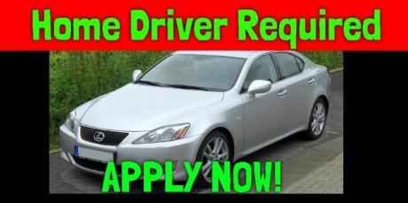 Home Driver Required