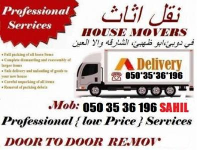 PROFESSIONAL MOVERS AND PACKERS IN INTERNATIONAL CITY 0503536196