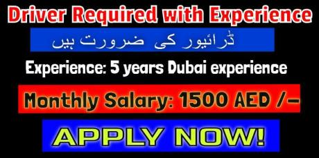 Driver Required Salary 1500AED