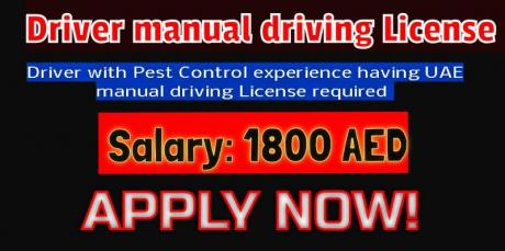 Driver manual driving License required