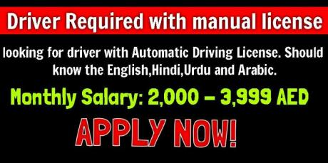 Driver Required with manual license