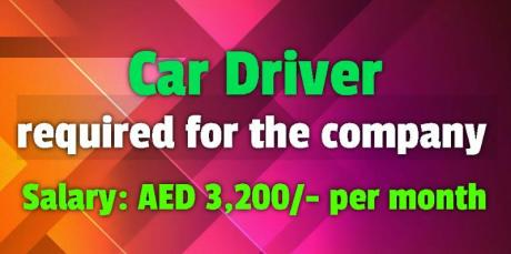 Car driver needed for the company