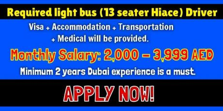 Urgently Required light bus (13 seater Hiace) Driver