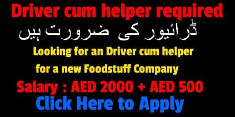 Driver cum helper required for a foodstuff company