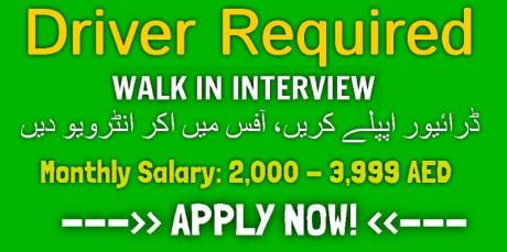 Driver Required WALK IN INTERVIEW