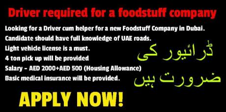 Driver required for a foodstuff company