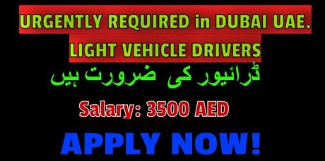 URGENTLY REQUIRED LIGHT VEHICLE DRIVERS