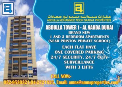 1 & 2 BHK FOR RENT IN AL NAHDA 2,dubai  CALL 0529530321