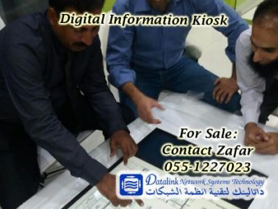 Digital Signage | Touch screen | Kiosk Design | Led Display | Kiosk Machine | Digital Signage Dubai
