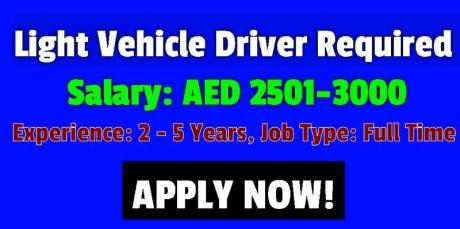 Light Vehicle Driver Required