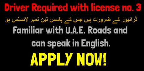 Driver Required with license no. 3