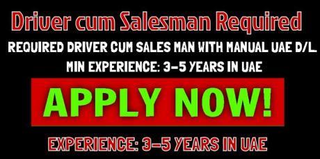 Driver cum Sales For Building Materials Shop