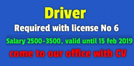 Driver Required with licence No 6
