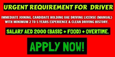 URGENT REQUIREMENT FOR LIGHT VEHICLE DRIVER