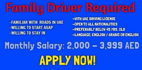 Family Driver Required