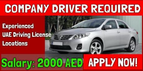 URGENT COMPANY DRIVER REQUIRED