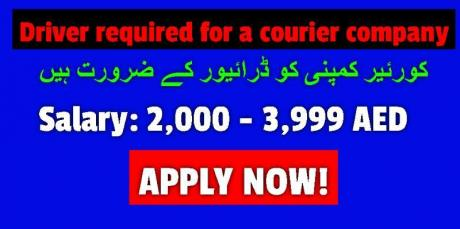 Driver required for a courier company