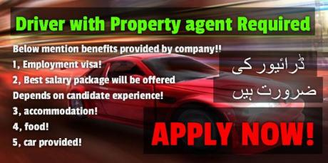 Driver with Property agent Required