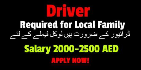Driver Required for Local Family