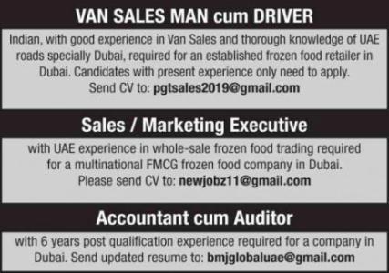 Required VAN SALES MAN Cum DRIVER