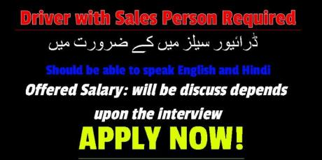 Driver with Sales Person Required