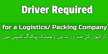 Driver Required for a Logistics/ Packing Company