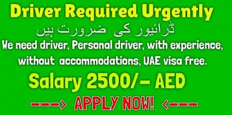 Driver Required Urgently