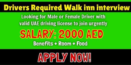 Drivers Required Walk inn interview