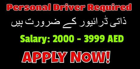 Personal Driver Required