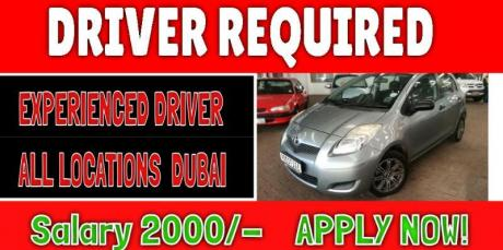 Driver required for Auto garage