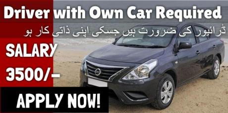 Driver with Own Car Required