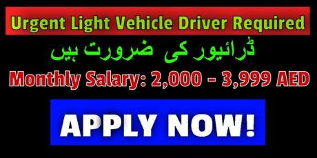 Urgent Light Vehicle Driver Required